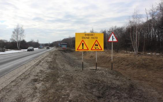 Какие дороги отремонтируют в Обояни