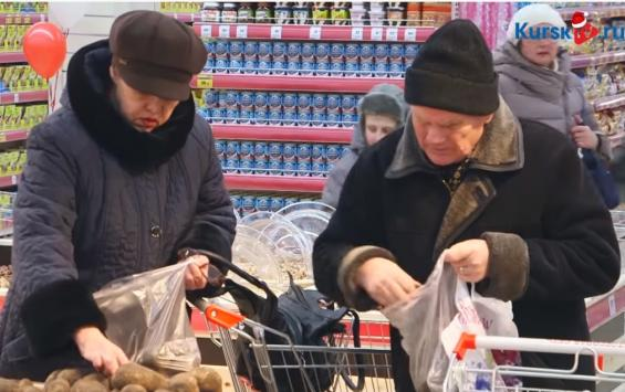Центробанк сообщил об ускорении инфляции в Курской области