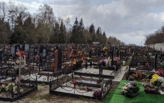 Роман Старовойт собрался на кладбище