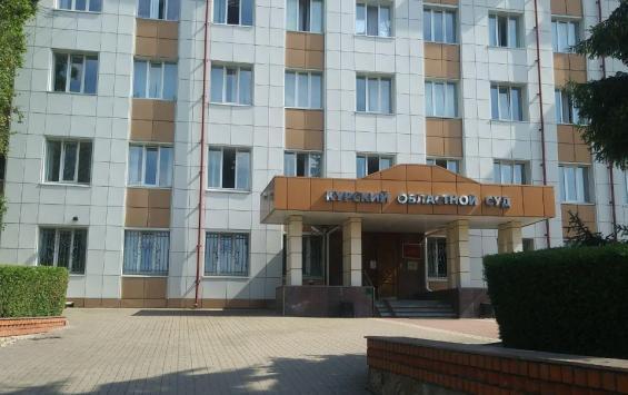 Курский областной суд обязал арендатора земельного участка выплатить более миллиона рублей за причинение вреда окружающей среде