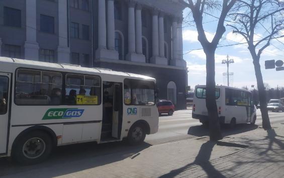 В транспорте Курска проверили соблюдение масочного режима