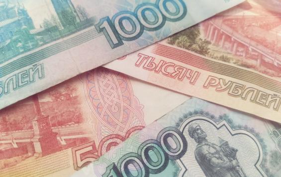 Сумма банковских вкладов курян превышает 100 миллиардов