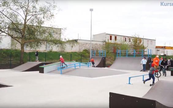 В Курске построят два скейт-парка