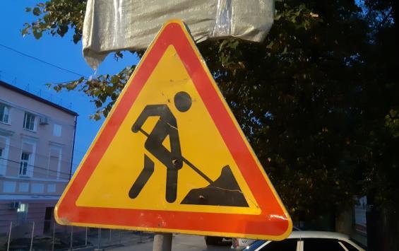 На дорогах Курска ограничат движение из-за строительства газопровода