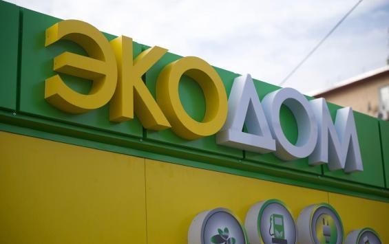 В Курске открылись три пункта приема вторсырья