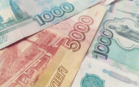 Курянин потерял 1,25 миллиона рублей на инвестициях