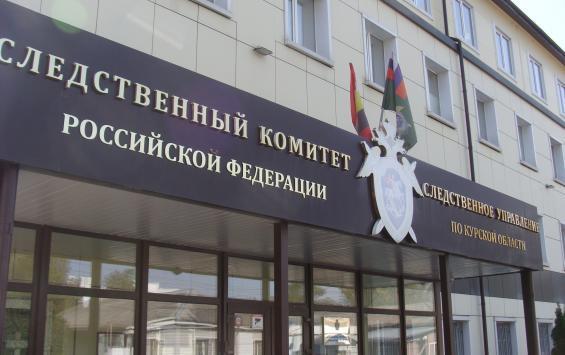 В Курске шестилетняя девочка выпала из окна четвертого этажа