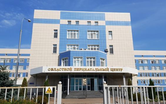 С 21 июня перинатальный центр закроется на дезинфекцию