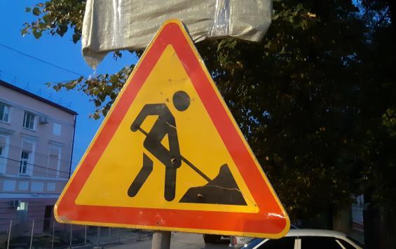 В Курске завершается ремонт улицы Межевая