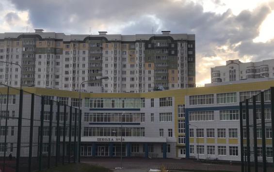 В Курской области организуют профессиональную охрану школ