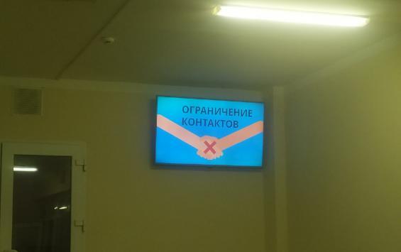 В Курской области будут введены новые ограничения