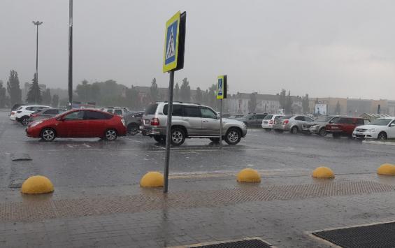 В Курской области ожидаются грозы и дожди