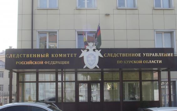 Житель Горшеченского района пытался убить знакомого косой