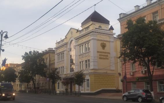 Прокуратура Курской области проверят обстоятельства ДТП с автобусом