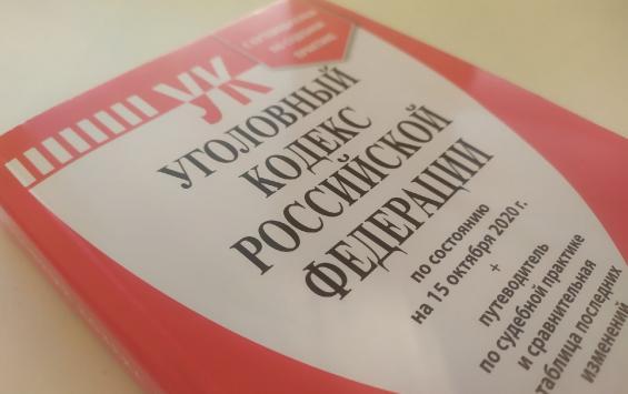 Роскомнадзор заблокировал 51 сайт по продаже прививочных сертификатов