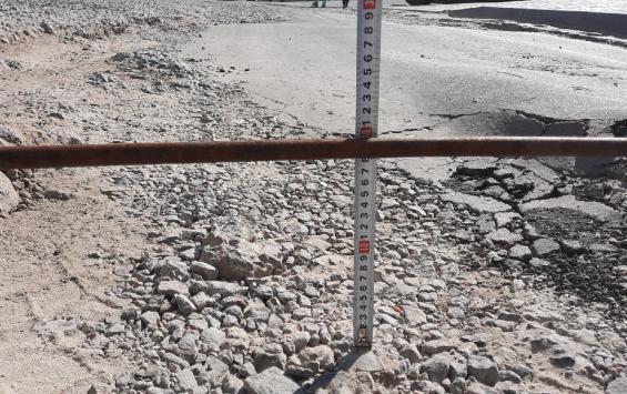 Жители Клыкова жалуются на ямы