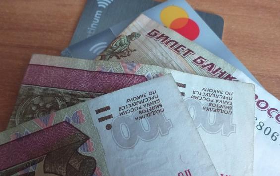 Активных пользователей банковских карт могут и заблокировать
