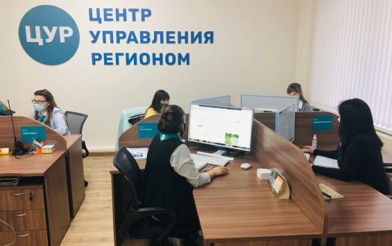 На что жалуются жители Октябрьского района