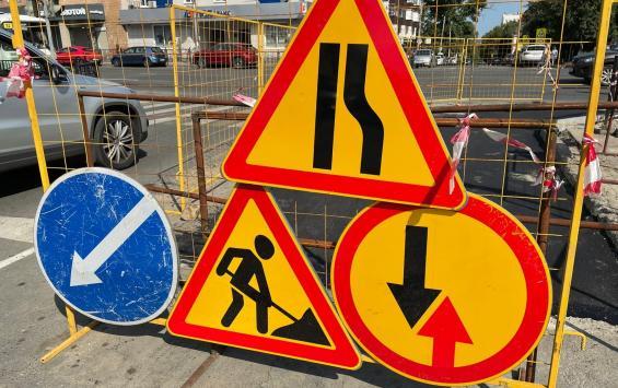 Движение по улице Павлова будет перекрыто