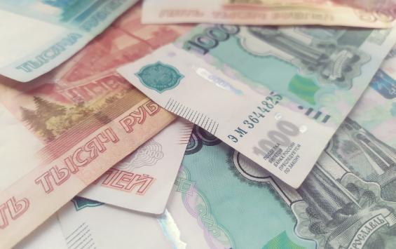 В Курской области оштрафовали сахарный завод