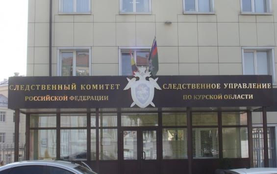 На пожаре в Солнцевском районе погибли двое мужчин