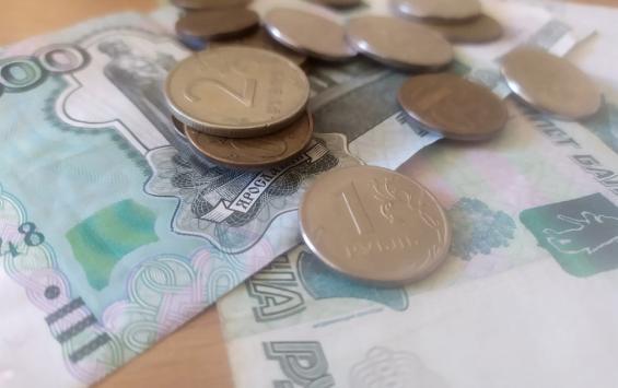 Налог для предпринимателей будет снижен в четвертом квартале