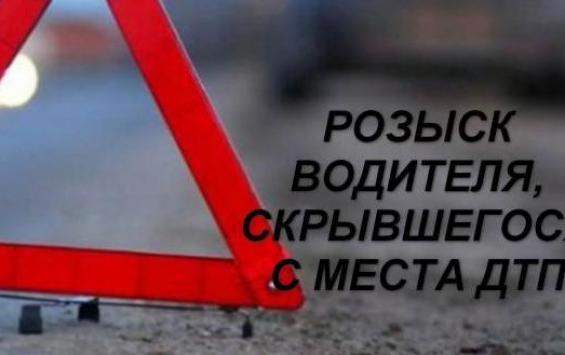 В Курской области водитель насмерть сбил пешехода и скрылся