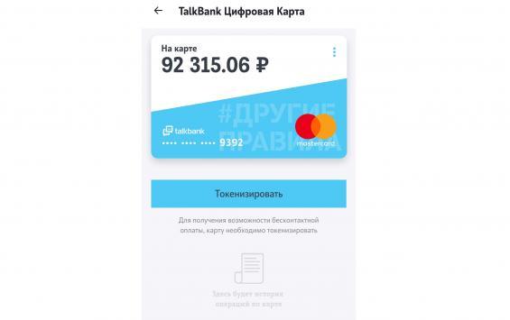 Кредитная история в курске