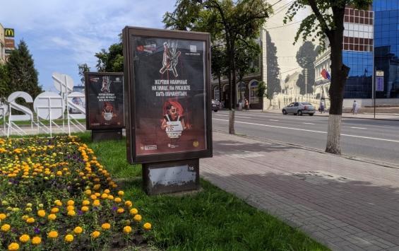 150606 - Социальная реклама в центре Курска рассказывает о лже-волонтёрах