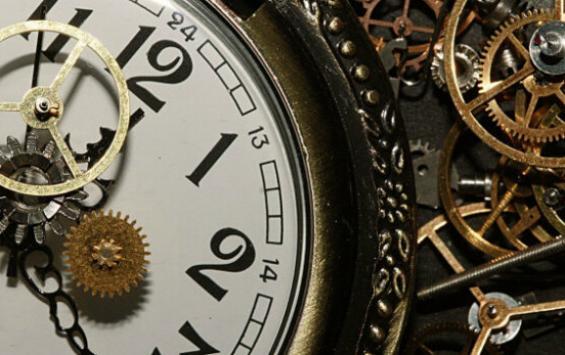 Моя реклама, скупка часов курск наручные ориент часы продам